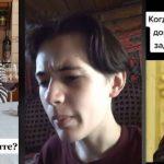 Чем отличается российский TikTok от американского