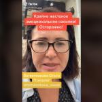 Трендовые идеи для роликов на бизнес аккаунте